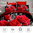 3D Effect 4 Piece Printed Duvet Quilt Cover Complete Bedding Sets