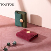 TOUTOU Retro Wild Ring Mini Short Wallet Female 70% Off Multi-card Coin Purse Card Case 2158 Elegant Wine Red