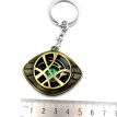 Doctor Strange Necklace Eye of Agamotto Alloy Key Chain Costume Prop Stone Pendant Exquisite Retro Key Ring
