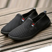 Goodtrade8 Fashion Men Mesh Casual Slip-On Breathable Driving Boat Shoes Dress Shoes