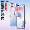 ESR Apple 11 mobile phone case iPhone11 protective cover anti-fall transparent fashion gradient glass shell silicone soft edge all-inclusive mirror trend men and women personality glass-blue gradually purple