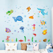 Excellent DIY Removable Underwater world Wall Decal Family Home Sticker Mural Art Home