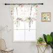 Window Screen Bedroom Living Room Short Curtain Bay Window Light-transparent Yarn-yellow Curtains 120*120cm