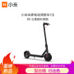 Xiaomi Mijia Electric Scooter 1S Black