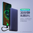 Green Union Type-C comes with a cable power bank 20000 mAh large capacity 22.5W Huawei super fast charge +18W Apple fast charge mobile power for Huawei/Xiaomi/iPhone