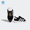 adidas Adidas Clover SUPERSTAR 360 Baby Boys Shoes 2020 Spring and Autumn Classic Sports Shoes Toddler Shoes S82711 Black 5.5K