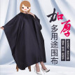 Ke Ruiling haircut cloth[with suction cup hook] shaving beard trimming cloak adult children haircut clothing cover home family hairdressing salon hairdressing apron haircut tools black