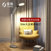 Jiabai 18W high-power LED floor lamp to reduce blue light, eye protection and no flicker, learning and office simple modern living room bedroom study vertical table lamp piano lamp LA-D765