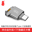 Chuanyu USB-C high speed mobile phone mini card reader type-c interface Android OTG support TF driving recorder mobile phone camera storage memory card