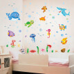 DIY Removable Underwater world Wall Decal Family Home Sticker Mural Art Home