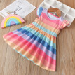 Voberry Kids Girls Fly Sleeve Striped Rainbow Princess Pageant Gown Birthday Party Dress