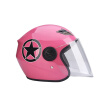Half-covered Motorcycle Street  Bike Helmet Unisex Battery Car Helmet Autumn And Winter Riding Electric Car Helmet