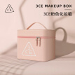 3CE cosmetic bag storage box multifunctional professional cosmetic box portable portable men and women dustproof cosmetic storage box with mirror birthday gift jewelry box for girls trumpet