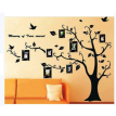 Wall Sticker 3D DIY Photo Tree PVC Wall Decals Adhesive Wall Stickers Mural Art Home Decor