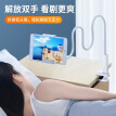Beijing-Tokyo-made mobile phone support tablet support lazy support live support iPad support bedside clamp vibrato video adjustable support Huawei Xiaomi iPhone-1m