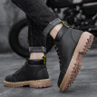Men's Fashion Vintage Retro Solid Ankle Work Short Boots Booties Casual Shoes