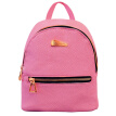 Mini Backpack Fashion Casual Artificial Leather Shoulder Daypack Backpack Purse for Girls