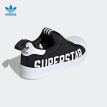 adidas Adidas Clover SST 360 Spring and Autumn Boys Classic Shell-toe One-Piece Soft Sole Children's Sports Shoes Sneakers EG3398 Black Size 30/180mm/11-k