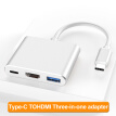 Smart ACC Type C to HDMI Adapter Cable 3 in 1 Portable Type-C Male to HDMI USB 3.0 Female Adapter Cable Converter Cord