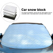 Car Summer Sun Shade Universal Front Aluminum Foil Magnetic Thickened Suction Anti-theft Sunshade Snow Block