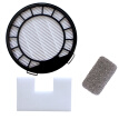 For Vax C87 VC B Type 69 Vacuum Cleaner Hoover Pre Motor Post Filter Kit
