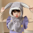 ESSEN Hat Baby Boys Girls Autumn Winter Cute Rabbit Ear Plush Warm Hat Cap Neck Wrap Scarf