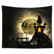 Tuscom Universe Background Cloth Brushed Short Plush Hanging Cloth  SKy Household