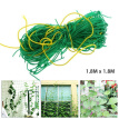 Trellis Garden Climbing Net Mesh Plant Support Green Bean Cucumber Ropes Quality
