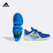 Adidas Adidas 2020 Boys' Children's Shoes Mesh Breathable Sports Running Shoes EG4851 Blue 1.5