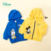 Disney (Disney) Children's Clothing Boys Jacket Mickey Cartoon Hooded Jacket Fall 2020 Male Baby Outing Clothes Yellow 24 Months/Height 90cm