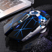 LED Backlit Gaming Mouse Home Office Rechargeable Computer Laptop 2.4G Wireless Mouse 1600DPI