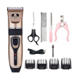 1 Set Hair Shaver Electrical Dog Safe Scissor Grooming Tool Hair Trimmer Hair Clipper Haircut Machine Pet Supplies