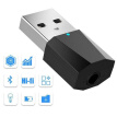 Mini USB Wireless Bluetooth Receiver Stereo Car Bluetooth 4.2 Audio Receiver Adapter Converter With 3.5mm Jack Cable