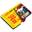 Карта памяти TF DM Joy Studio Micro SD, 32Гб 90м/c