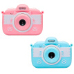 Children's Camera 3 Inch Touch Screen Camera Digital Games Video Camera for Children Birthday Gift