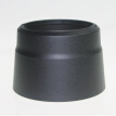 Bayonet Lens Hood for Canon EF-S 55-250mm f/4-5.6 IS STM Lens Replace 58mm