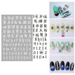 Ultra thin gummed black and white gold and silver nail art supplies nail sticker