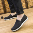 TOYFUNNY Mnycxen Men Old Beijing Shoes Non-Slip Walking Shoes Canvas Work Shoes Flat Casual Shoes