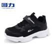Warrior official flagship store children's shoes boys sports shoes children's running shoes mesh breathable running shoes casual shoes WZ-2995 black 31