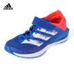 Adidas Adidas Children's Shoes 2020 Boys' Casual Training Breathable Mesh Sneakers EG0520 Blue 32 Size/195mm/13.5K