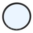 49/52/55/58/62/67/72/77MM Professional UV Lens Filter Camera Lens For Canon