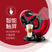 Nescafe Dolce Gusto Eclipse Coffee Machine
