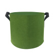 Worallymy Grow Bag Thickened Non-woven Plant Fabric Pot Container with Handle for Garden Vegetable Flower, Green & 1 Gallon