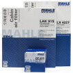 MAHLE filter set air filter + air conditioning filter + oil filter (Kia K5 2.0 (15 years ago) / eight generation Sonata NU engine)