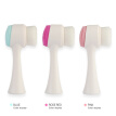 Multifunctional Double Sides Silicone Facial Cleansing Brush Portable Size 3D Face Cleaning Facial Brush Make Up Remover