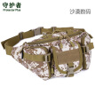 Protector Plus New Camo Water Repellent Fanny Pack Big Waist Belt Bag Travel Wallet Hip Pouch