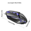 USB Wired Mouse LED 7-Colors Illumination DPI Adjustable 4-key Gaming Mouse Computer Accessory