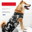 SL-Dog Pets Vest Camouflage Modal Post-Operative Comfortable Prevent Licking Breathable Physiological Weaning Clothes XS-3XL