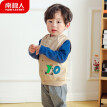 Antarctic Nanjiren Boys Knitted Vest Children's Vest Baby Baby Children's Clothing Can Wear Spring Style Happy Game Vest Milk Coffee 100
