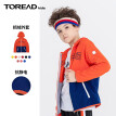 TOREAD official flagship store children's children's clothing for boys and girls in autumn and winter fleece long-sleeved T-shirt sweater jacket QACH95129-A15C orange red / deep sea blue 130